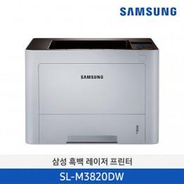 [재고확인필수][삼성전자] 삼성 흑백 레이저프린터 Wi-Fi기능 (양면인쇄) 38 ppm SL-M3820DW [납기지연 3~4주 소요]