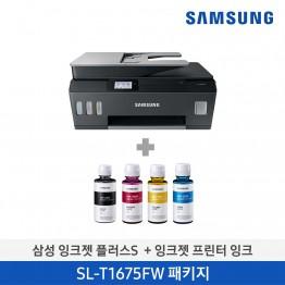 [삼성전자] 삼성 컬러 잉크젯 플러스S + 소모품 풀 패키지 SL-T1675FW/CON