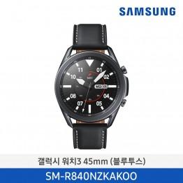 [삼성전자] 삼성 갤럭시 워치3 45mm (블루투스) SM-R840NZKAKOO