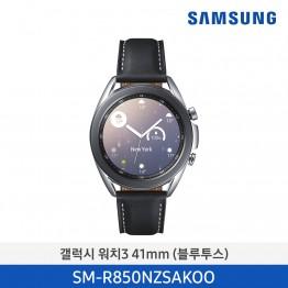 [삼성전자] 삼성 갤럭시 워치3 41mm (블루투스) SM-R850NZSAKOO