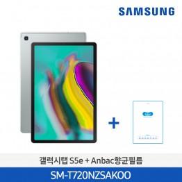 [삼성전자] 삼성 갤럭시 탭 S5e (Wi-Fi) 64GB + Anbac 항균 필름
