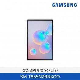 [삼성전자] 삼성 갤럭시 탭 S6 (LTE) SM-T865NZBNKOO