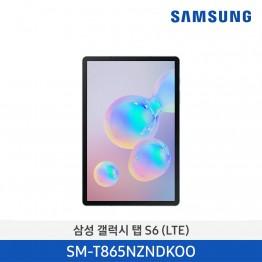 [단종예정][삼성전자] 삼성 갤럭시 탭 S6 (LTE) SM-T865NZNDKOO