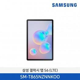 [삼성전자] 삼성 갤럭시 탭 S6 (LTE) SM-T865NZNNKOO