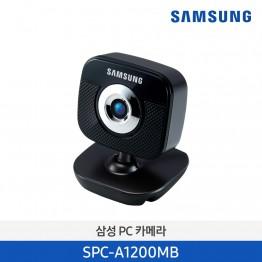 [삼성전자] 삼성 화상카메라 웹캠 SPC-A1200MB