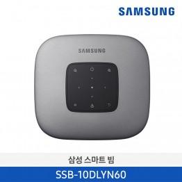[삼성전자] 삼성 스마트빔 SSB-10DLYN60