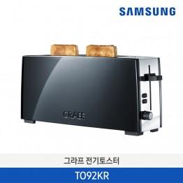 [홈캉스기획전] GRAEF 그라프 전기 토스터 TO92KR
