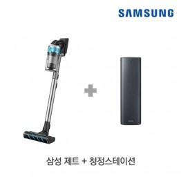[삼성전자] 삼성 무선청소기 제트 + 청정스테이션 패키지 VS20T9279S6CS