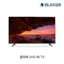 [위니아대우] 위니아 대우 클라쎄 UHD TV WTUN50D1SKK