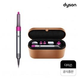 [dyson] 다이슨 에어랩 스타일러 볼륨 앤 쉐이프